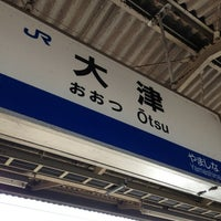Photo taken at Ōtsu Station by Ryo N. on 9/19/2013