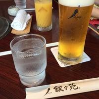 Photo taken at 叙々苑 横浜港北店 by Tomo N. on 6/18/2016
