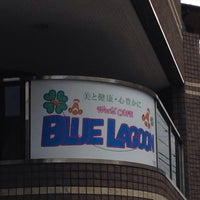 Photo taken at World Cafe BLUE LAGOON by Yuji N. on 5/2/2014