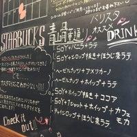 Photo taken at Starbucks by Yuji N. on 2/21/2017