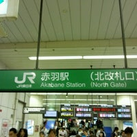 Photo taken at Akabane Station by Yuji N. on 10/11/2012