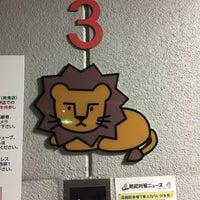 Photo taken at 京都駅ビル西駐輪場 by Yuji N. on 11/4/2016