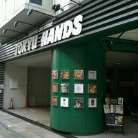 Photo taken at Tokyu Hands by Yuji N. on 9/15/2012