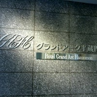 Photo taken at Grand Arc Hanzomon by Yuji N. on 9/23/2012