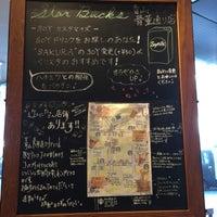 Photo taken at Starbucks by Yuji N. on 3/9/2017