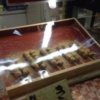 Photo taken at 阿倍野だんご本舗 阪急梅田茶屋町催事店 by Yuji N. on 6/24/2013