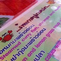 Photo taken at Koh Poo Koh Pla by Bump. N. on 2/11/2013