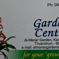 Photo taken at Garden Center by Indu P. on 11/4/2013