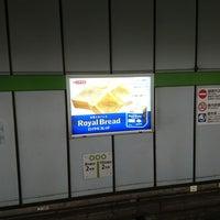 Photo taken at 岩本町駅 1-2番線ホーム by ののたんぽぽのお on 2/25/2018