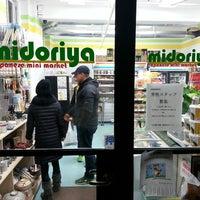 3/21/2013にKinoがMidoriyaで撮った写真