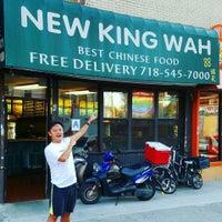 New King Wah