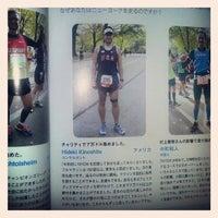Photo taken at GQ Magazine by Kino on 2/28/2014