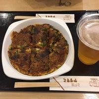 Foto tomada en Osaka Noren Meguri por とらっきさん el 10/18/2017