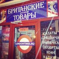 Photo taken at Британские сувениры / British Souvenirs by yuzhny on 1/20/2013