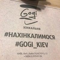 Снимок сделан в Гоги пользователем Yevgen P. 1/10/2017