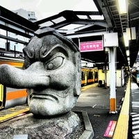 Photo taken at Takao Station by Satoshi F. on 12/30/2012