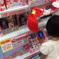 "Photo taken at Toys""R""Us  名取りんくうタウン by H J. on 9/22/2013"