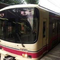 Photo taken at Shibasaki Station (KO15) by Macky on 6/28/2013