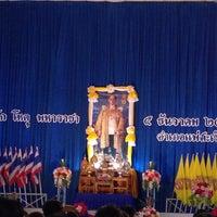 Photo taken at หอประชุมอำเภอแม่สะเรียง by Ben P. on 12/5/2013