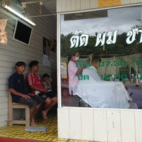 Photo taken at ร้านตัดผมชาย by Ben P. on 6/23/2013