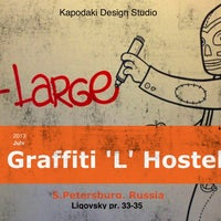 Photo taken at Graffiti L by Artem S. on 7/1/2013