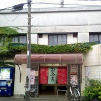 Photo taken at 亀の湯 by gankuma on 8/25/2015