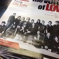 Photo taken at エフエムたいはく しらかしスタジオ by Ryuki M. on 7/19/2013