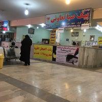Photo taken at Kashan Bus Terminal | ترمینال کاشان by Azmy S. on 12/25/2016