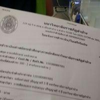 Photo taken at ธนาคารกรุงศรีอยุธยา (KRUNGSRI) by อ ซ. on 3/28/2016