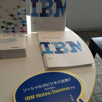Photo taken at IBM Innovation Center by Hikaru M. on 7/17/2013
