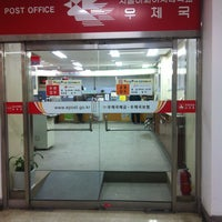 Photo taken at Post Office by Sam H. on 1/4/2013