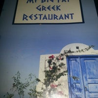 Photo taken at My Big Fat Greek Restaurant by Isalys B. on 12/29/2012