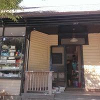 Photo taken at Sagg Store by Richard V. on 8/29/2014