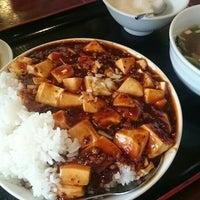 Photo taken at 大連食府 神奈川新町店 by s n. on 7/8/2016