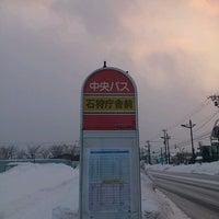 Photo taken at 石狩庁舎前 バス停 by t0rand b. on 12/31/2012