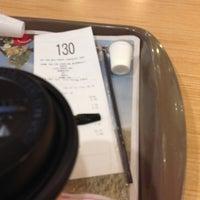 Photo taken at McDonald's by Masayuki N. on 6/25/2013