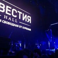 Снимок сделан в Известия Hall пользователем Anastasiya K. 5/18/2013