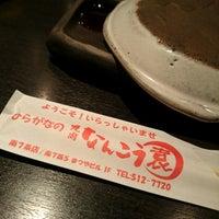 """Photo taken at """"ひらがなの"""" 焼肉なんこう園 by ちゃっ [. on 12/5/2014"""
