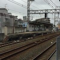 Photo taken at Kishinosato-Tamade Station (NK06) by OKUHATE on 3/9/2018