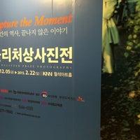 Photo taken at KNN 월석아트홀 by Justin Yehun Hwang on 12/31/2014