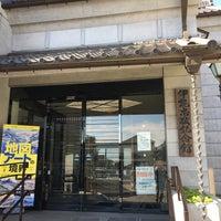 Photo taken at Ino Tadataka Museum by Mappochi on 11/5/2016