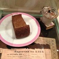 Снимок сделан в Музей хлеба пользователем Ꭷлюня🔱 Ꭱ. 3/23/2013