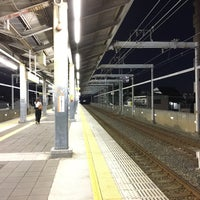 Photo taken at Kishinosato-Tamade Station (NK06) by あや on 8/31/2017