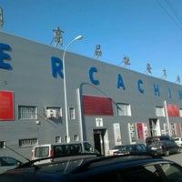Foto tomada en Poligono Industrial Cobo Calleja por Manuel R. el 12/28/2012