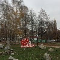 Photo taken at Nalchik by Юленька Р. on 11/17/2017