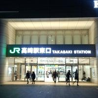 Photo taken at JR Takasaki Station by Muratahidesuke on 4/28/2013