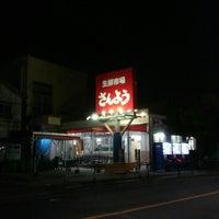 Photo taken at 生鮮市場さんよう by ミュカmiu . on 9/21/2017