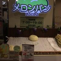 Photo taken at 焼きたてパン工房 ぽるとがる by くるみそ on 7/29/2017