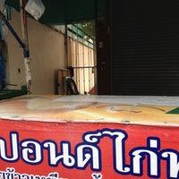 Photo taken at ไก่ทอดปังปอนด์สันติธรรม by KunSak on 10/12/2012
