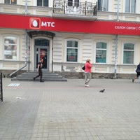 Photo taken at МТС by Dmitry Z. on 8/7/2013
